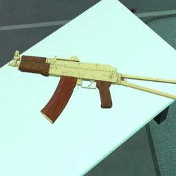 ASHOYR1-Golden_AK74u icon