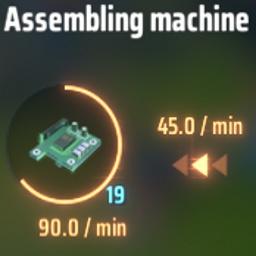Shad0wlife-AssemblerUI icon