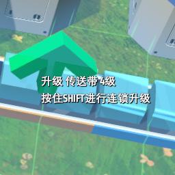 Yan-Zero-UpgradeFix icon
