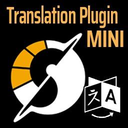 appuns-DSPTranslationPluginMini icon