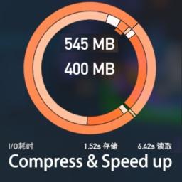 bluedoom-CompressSave icon