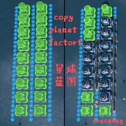 crecheng-CopyPlanetFactory icon