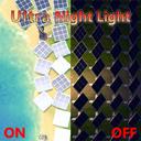 innominata-UltraNightLight icon
