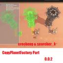 searcher_k-CopyPlanetFactoryPart icon