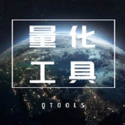 sherlockHlb-QTools icon