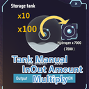 tanu-TankManualInOutAmountMultiply icon