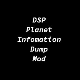 umed0025-DSPPlanetInfoDumpMod icon